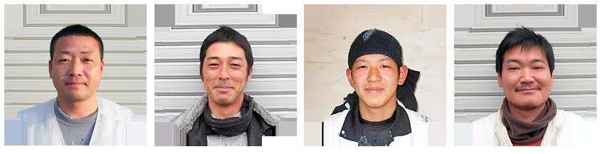 吉野塗装スタッフ、左から代表吉野、工事専門の桑原、吉澤、営業・工事の長島です。よろしくお願いいたします。